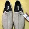萌木の村で靴を買う