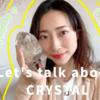 【YouTube】クリスタルの選び方!Naoと対談したよ♡