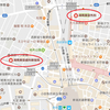 【髭脱毛7回目※経過写真付】湘南美容外科の転院で、西新宿店へ【メディオスター体験記】