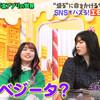 マツコの知らない世界 2019年2月18日放送 雑感 今の女子高生って野茂英雄を知らんのか。すげえな。ホントに日本人か?