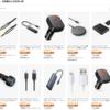Amazonタイムセール祭りで多数のAnker製品が特価となる特選タイムセール