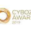 CYBOZU AWARD 2019にて「アライアンス賞」を受賞しました