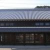 有松の古民家再生プロジェクト