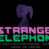 480円は安すぎる  「Strange Telephone  (ver.2.00)」【全ED攻略&感想】
