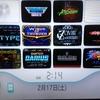 Wiiショッピングチャンネル終了で右往左往・・・ガンシュー好きが今頃になってWiiウェアやバーチャルコンソールを買い始める
