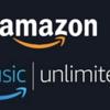 ついに音楽聞き放題時代!Amazon Music Unlimited - 4000万曲以上が聴き放題