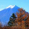 【関東】×富士急行 秋の三つ峠山トレッキングツアーbyなっちゃん