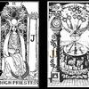 5.様々な秘教的瞑想