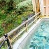 露天風呂に入りながら滝眺められる!?奈良の秘境にある湯泉地温泉−滝の湯−♨️寄り道できるカフェ・神社も紹介⛩