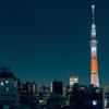 東京での一人暮らし・おすすめエリア4選【ここが鉄板】
