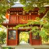 千葉県の紅葉名所【本土寺】(松戸市)