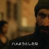 プリズン・ブレイク シーズン5 第4話 バレあり感想 脱出→逃走の流れ