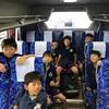 神戸遠征①