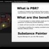 Substance Painterのチュートリアルでお勉強その1 物理ベースレンダリング(PBR)