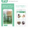 生きるのがつらくなったのでパパ活アプリ『paters(ペイターズ)』に登録してみました(^^)v☆