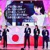 2018.01.11 - 第52回ビッグスポーツ賞表彰式 羽生Message