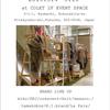 北九州市小倉のコレット井筒屋で期間限定販売