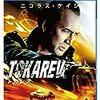 トカレフ [Blu-ray]