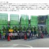 沖縄の基地に反対する香港民主化運動の活動家、區 龍宇(アウ・ロンユー)