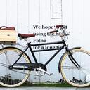 おしゃれな自転車!自転車も徹底的に身だしなみにこだわりたい★