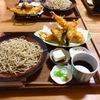 神戸グルメ | 東灘区住吉にある手打ち蕎麦「手仕事屋」 美味しいお蕎麦のお店