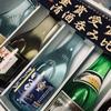 【お恵み】コロナなんてしらねー。おれは毎晩酒盛りだー。【日本酒】
