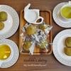 【スイーツ】抹茶マドレーヌ(ホワイトチョコ&甘納豆入)/Matcha Muffin & Matcha Madeleine