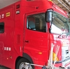 消防署の本部へいってきました。とても親切にして対応していただき、子どもも楽しんでいました。