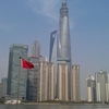中国銀行の身分証確認