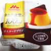 100円プリン on the dish その4 『morinaga タニタ食堂の100kcal DESSERT カスタードプリン』