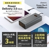 小型軽量な新型モバイルバッテリー「cheero Power Plus 5 10000mAh with Power Delivery 18W」が新発売