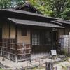八窓庵(旧舎那院忘筌)