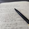 グローバル時代を生き抜くためのハーバード式英語学習法 を読んでみた感想