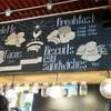 アメリカンスタイルの朝食が人気な、名古屋のカフェ「Early Birds Breakfast」に行ってきました!