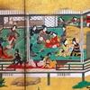 「遊びの流儀 遊楽図の系譜」 サントリー美術館 おススメの展覧会
