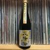 【お酒/日本酒】花陽浴 美山錦 純米大吟醸