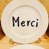 【フランス語】第3言語習得にはやっぱりDuolingoが強い?
