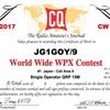 WPX CW 2017結果発表