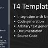 【Unity】Unity で T4テンプレートを使用できる「T4 Templates」紹介($10.80)