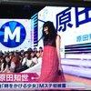 【動画】原田知世がMステ(6月30日)で「時をかける少女」を披露!