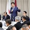 「新党ブーム、混乱と低迷生んだ」 首相強調  自民幹事長会議