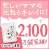 【プレゼント企画】