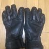 ワークマンの革手袋