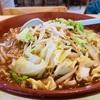 新潟県のご当地ラーメン、「濃厚味噌ラーメン」を取り寄せてコロナで旅行に行けない鬱憤を晴らそう!