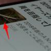 【悲報】iPhone Xは、わずか数日で画面が傷だらけ。Apple Care+と画面保護フィルムは必至