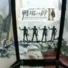 【ガンヲタ】戦場の絆2とパチンコユニコーンガンダム! 面白い? 面白くない? どっちなんだい?
