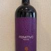 今日のワインはイタリアの「トゥルッリ プリミティーヴォ・サレント」1000円以下で愉しむワイン選び(№67)