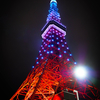 Snapshot@東京タワー