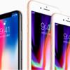 iPhone 8|8 plusのドコモ・au・SoftBankの本体料金と公式キャンペーンのまとめ