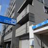 #3251+3252 亀島&岩塚(2018.01.21)